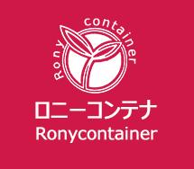 大分県 アーカイブ - ロニーコンテナ