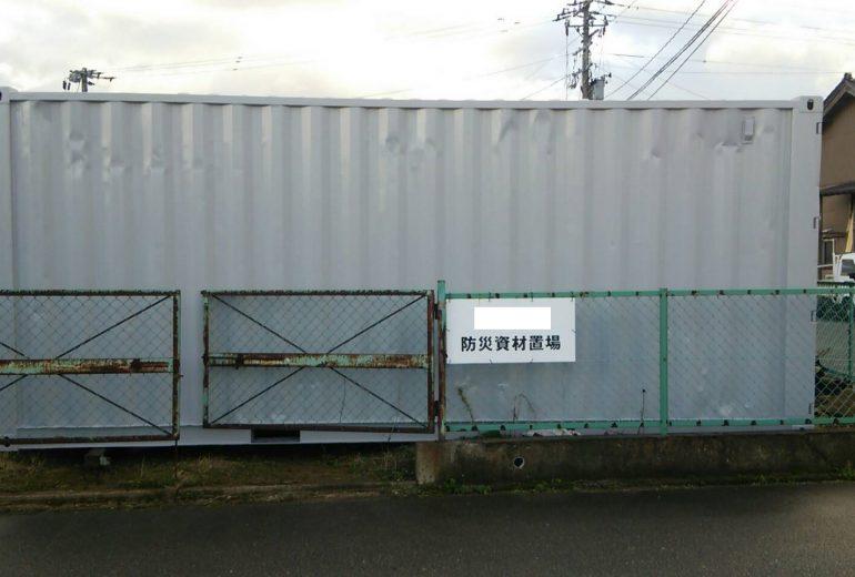 石川県金沢市20F中古コンテナ(グレー塗装)3