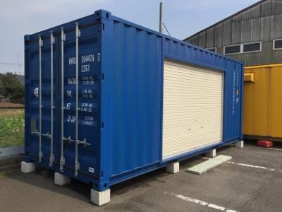 茨城県水戸市20F新品コンテナシャッター取付加工3