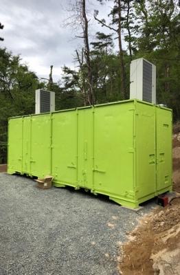 群馬県桐生市12FJR保冷中古コンテナ冷凍機付き画像